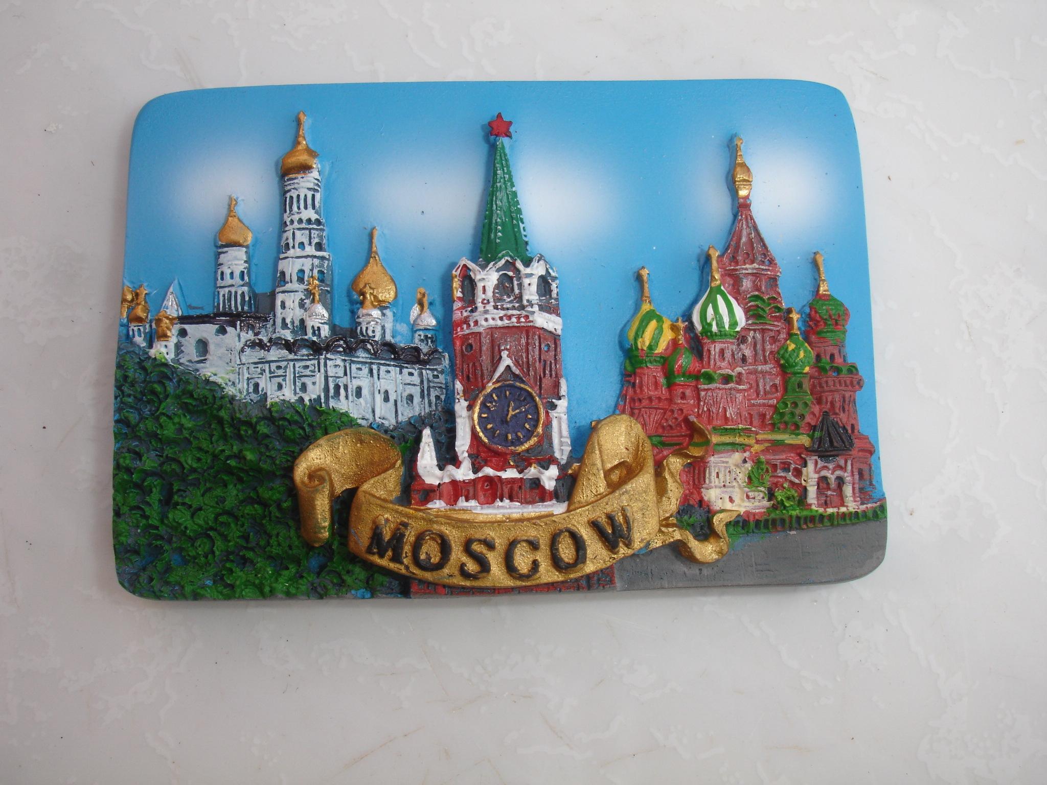 сделать магнит с фотографией на холодильник москва ждали всех туристов